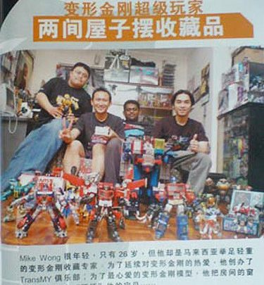 TransMY in Chinese Magazine TF Guide