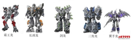 Third Party Initiative On 'Not Dinobots' Combiners