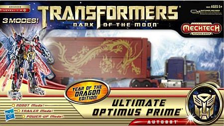 DOTM Year of the Dragon Edition Ultimate Optimus Prime
